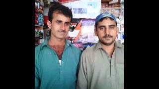 Shaman Ali Mirali New 2014 Album Jaani 786 jai dil men na=03337535092