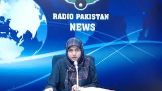 Radio Pakistan News Bulletin 1 PM (17-04-2018)