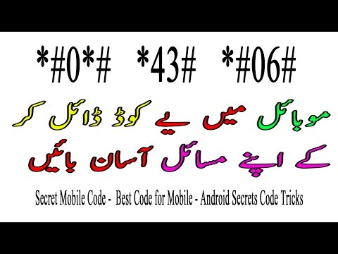 Xxx Mp4 Secret Mobile Code Best Code For Mobile Android Secrets Code Tricks 3gp Sex