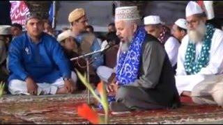 naat 2016 Ham Dare Aqa Pe Sar Apna Jukha Qari Karamat Ali Naeemi