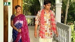 Bangla Natok - Ronger Manush | Episode 73 | A T M Shamsuzzaman, Bonna Mirza, Salauddin Lavlu