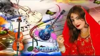 Nazia Iqbal New Song 2016 - Ta Sara Meena Kawom
