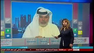 بي_بي_سي_ترندينغ: #قناة_سلوى_البحريه... هل ستحول #السعودية #قطر إلى جزيرة