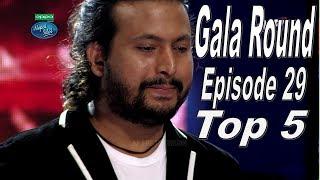 Nepal Idol, Gala Round, TOP 5 - Full episode 29