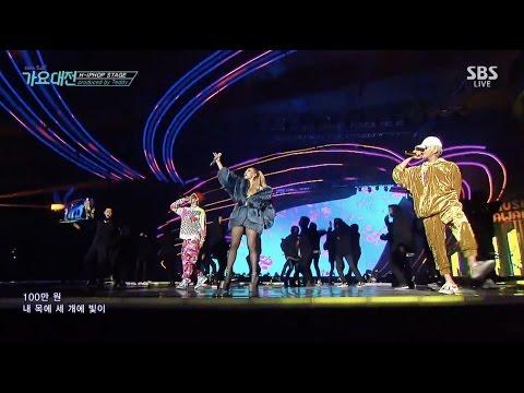 Xxx Mp4 GD X CL LIFTED ONE OF A KIND 백만원 ₩1 000 000 In 2016 SBS Gayodaejun 3gp Sex