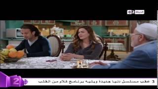 دنيا جديدة - تأثر الفنان حسن يوسف وريم هلال بعد إلقاء محمد مهران قصيدة وطنية مؤثرة عن مصر