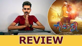 Neerali Malayalam Movie Review By #AbhijithVlogger #Cinespot