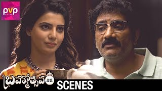 Rao Ramesh Gives Advice To Samantha | Brahmotsavam Telugu Movie Scenes | Mahesh Babu | Kajal