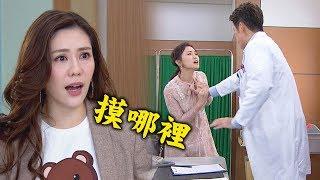 【炮仔聲】EP19預告 正浩跟妍熙提分手!家芸接受至明家的考驗