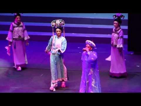 Teochew Opera 孝 庄 梦 3