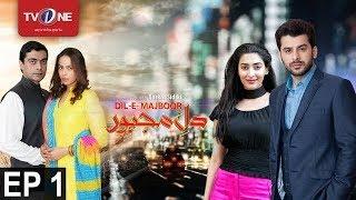 Dil-e-Majboor | Episode 1 | TV One Classics | Drama | 2nd January 2017