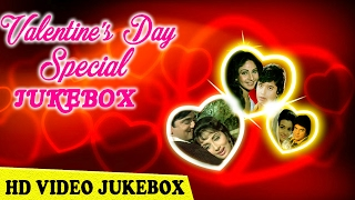 Valentines Day Special l Super Hit Love Songs l Jukebox