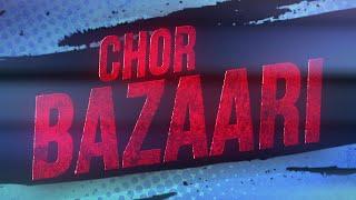 CHOR BAZAARI - Official Trailer HD | Starring Ankkit Narrayan & Ipsita Pati | 15th May, 2015