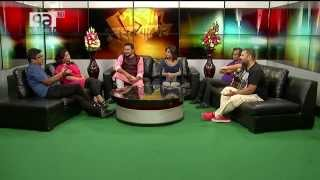 Ekattor TV 3rd Years Anniversaries Music Buzz With Shakib Chowdhury, MAC Haque, Tipu & Kaniz Subarn