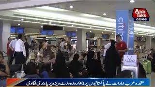 UAE bans on 90-day visit visa for Pakistan