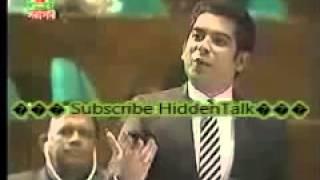 Andalib Rahman Partho New Speech   Bangladesh Parliament Budget Session 2013 Full Part]