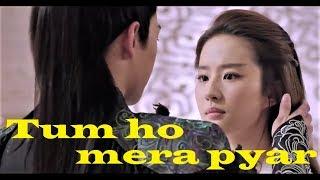 Tum Ho Mera Pyar | Haunted | Korean ( chinese ) mix