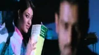 Mr Perfect   DvdRip 2 TamilMobileMovies