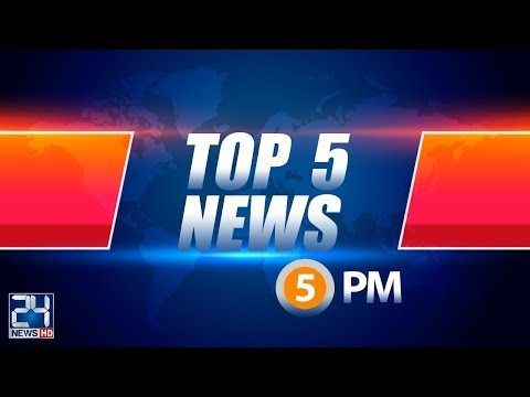 Top 5 News | 5:00 PM | 20 July 2018 | 24 News HD