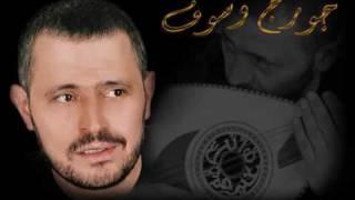 جورج وسوف الأيام دي صعبة goerge wassouf el2ayam de sa3ba