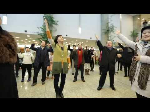 Christmas Carol Flash Mob in Myongji Hospital Korea 크리스마스 캐롤 플래시몹 명지병원