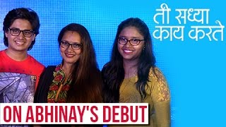 Abhinay Berde With Mother Priya Berde & Sister | Candid Chat | Ti Saddhya Kay Karte Marathi Movie