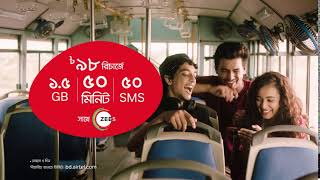 Airtel All In One