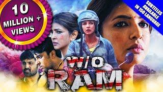 W/O Ram (Wife Of Ram) 2019 New Released Hindi Dubbed Full Movie   Lakshmi Manchu, Samrat Reddy