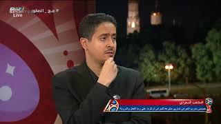 فهد الهريفي - لماذا لم يذهب باخشوين والتمياط للمستشار مثل ما فعلوا مع باوزا والثلاثي سيء  #المونديال