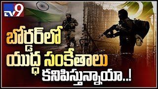 Army foils infiltration bid in Uri sector of Kashmir - TV9