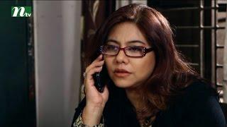 Bangla Natok - Akasher Opare Akash l Episode 34 l Shomi, Jenny, Asad, Sahed l Drama & Telefilm