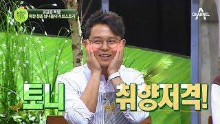 (살짝 19금) 너~무 재밌는 북한 청춘들의 러브스토리♥ #첫날밤 #들판