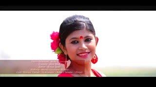 Kamala by Simanta Kashyap