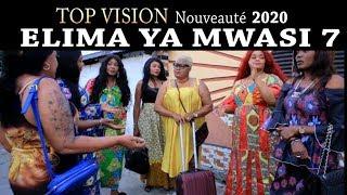 ELIMA YA MWASI Ep 7 Fin Theatre Congolais Kalunga,Daddy,Mamy Djokisa,Geucho,Gabrielle,Rais