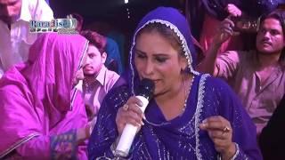 Naseebo Lal At Heer Lal Sarkar Jashan 2017 Live .