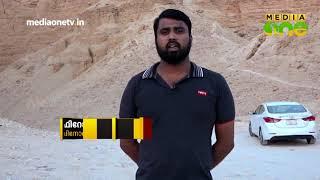 WEEKEND ARABIA EPISODE  239 (AIN HEET CAVE)