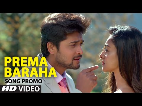 Xxx Mp4 Prema Baraha Video Song Promo Prema Baraha Chandan Aishwarya Arjun Jassie Gift Arjun Sarja 3gp Sex
