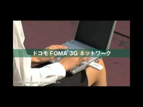 b-Mobile 3G 店頭用PV