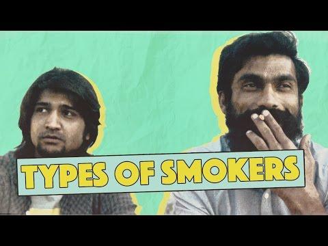 Types of Smokers MangoBaaz