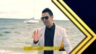 BEST DUET SONG- Rumi Music Awards 2016-Media Partner:Ayna TV