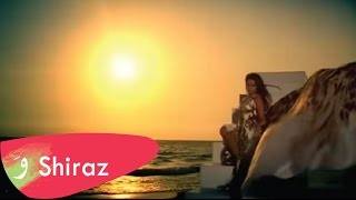 Shiraz - Sahart Oyouni Feat Adam Clay / شيراز - سهرت عيوني فيت ادم كلاي