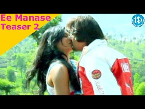Xxx Mp4 Ee Manase Telugu Movie Teaser 2 Krishan Prasad Deepika Das 3gp Sex