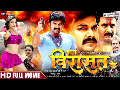 Xxx Mp4 KARZ VIRASAT KE BHOJPURI MOVIE FULL MOVIE PAWAN SINGH PRIYANKA PANDIT 3gp Sex