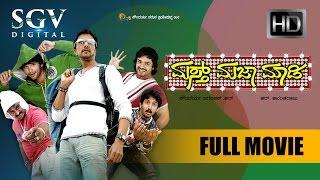 Mast Maja Madi Kannada Full Movie   Kannada Movies   Komal, Diganth, Vijay Raghavendra