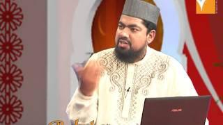 Masayele Ramadan (রমজানের মাসআলা-মাসায়েল) Ep # 10