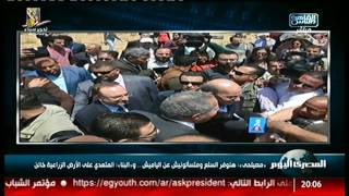 نشرة المصرى اليوم من القاهرة والناس الأثنين 24 ابريل 2017