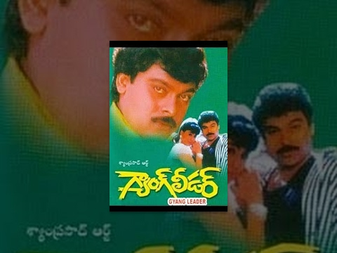 Xxx Mp4 Gang Leader Full Movie Chiranjeevi Vijayashanti HD 3gp Sex