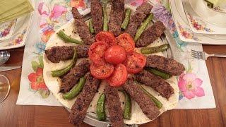 İran Kebabı Tarifi