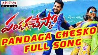 Pandaga Chesko Title Full Song II Pandaga Chesko Songs II Ram, Rakul Preet Singh, Sonal Chauhan