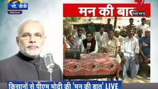 Land bill aimed at welfare of farmers: Modi on Mann ki Baat